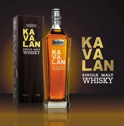 Kavalan whisky from Taiwan named best in the world   The Independent