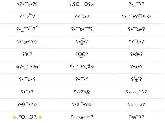 How to unlock your phone's secret Japanese emoji keyboard