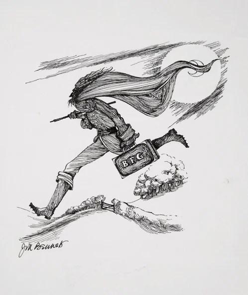 The first Roald Dahl approved BFG illustration is