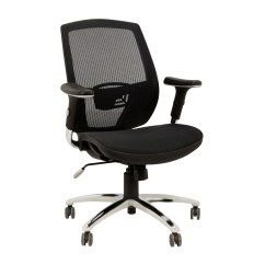 Best Office Chair For Neck Pain Uk Wheelchair Illustration Ergonomic Back Expert Event