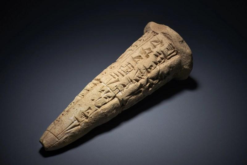 British Museum to Return Antiquities Looted during 2003 Invasion of Iraq
