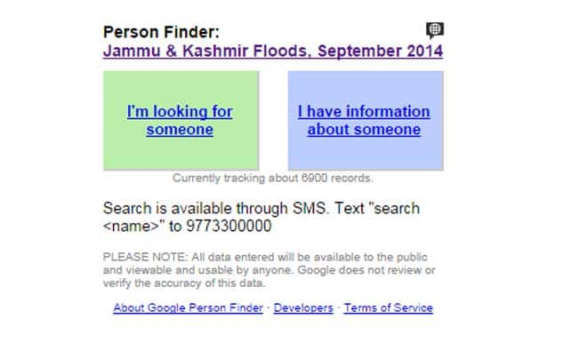 google launches person finder