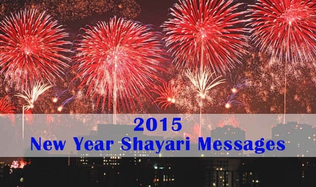 new year messages wish