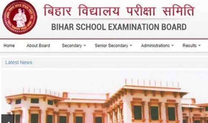 BSEB Releases Bihar Board Class 10 Exam 2021 Admit Card at biharboardonline.com
