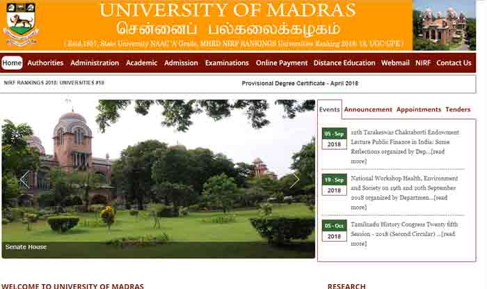 Madras University Exams 2021: UG/ PG Results Declared at unom.ac.in