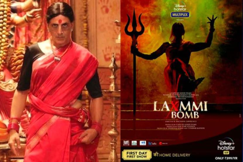 Akshay Kumar on Playing a Transgender Role in Laxmmi Bomb: This Film Has Made my Understanding of Gender Equality Better 2