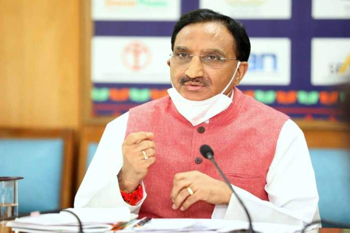 Check What Education Minister Nishank Announced Today