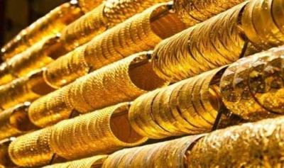 Gold Prices On Rising Path In India