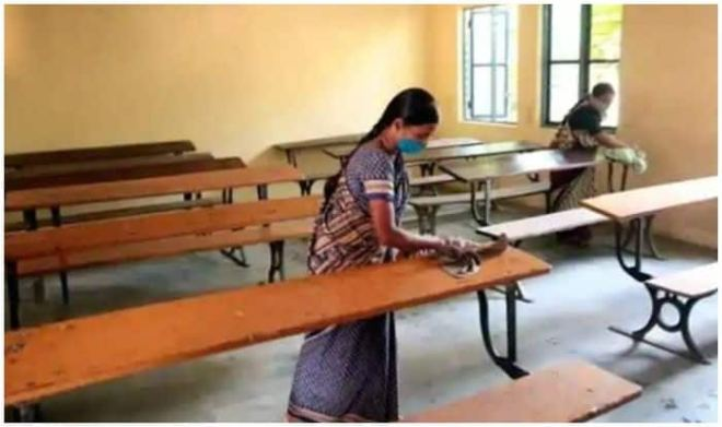 Karnataka to Reopen Schools For Classes 10 & 12 From January 1