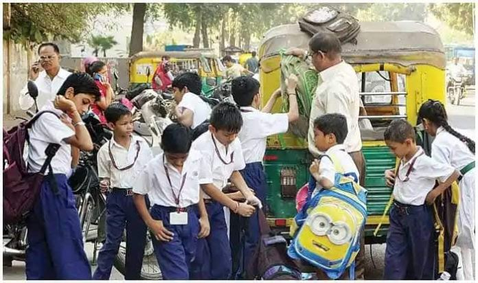 Schools to Remain Shut till December 31