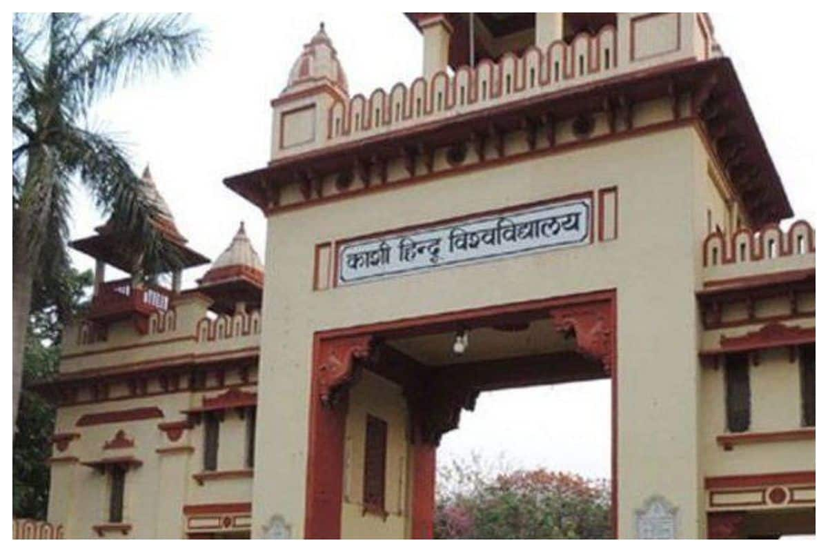 COVID-19: BHU To Reopen From November 23 In Phased Manner, Check Details Here