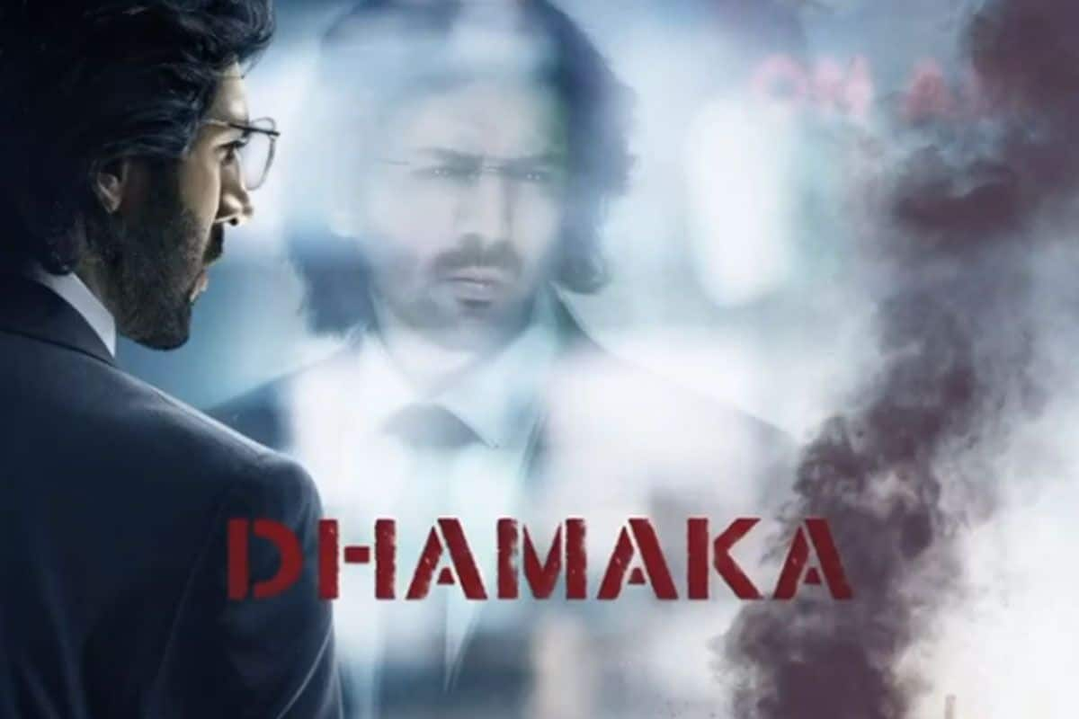Kartik Aaryan Announces Ram Madhavani Directorial 'Dhamaka' on His 30th Birthday, Shares First Look