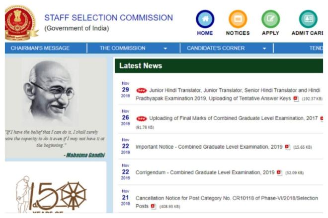 SSC CHSL 2020: Last Date to Apply Extended Till December 19 At ssc.nic.in, SCHEDULE HERE