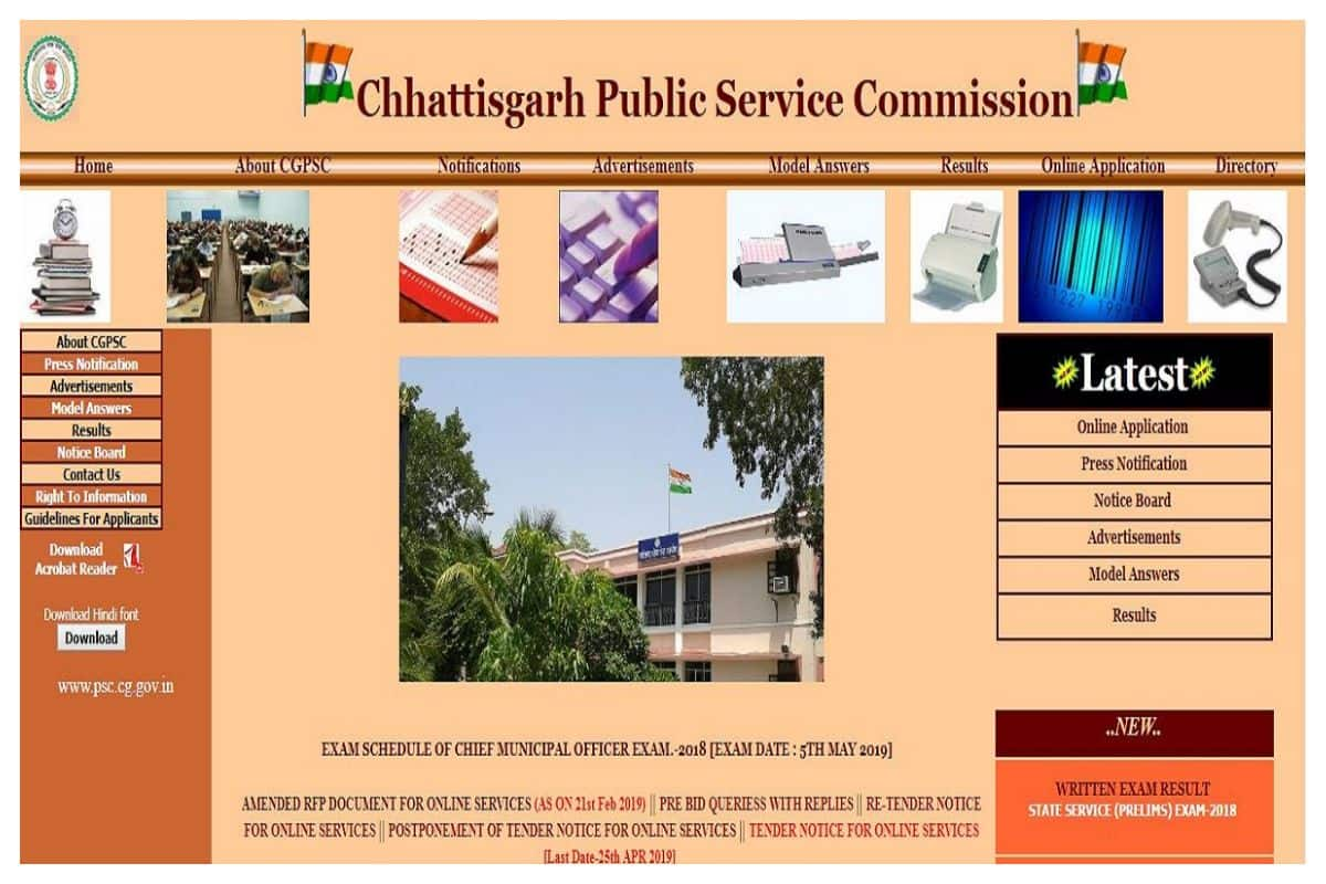 CGPSC State Service Exam 2021: Registration Process Begins Today at psc.cg.gov.in, Details Here