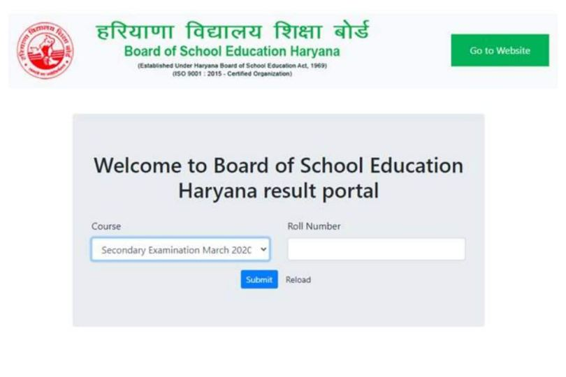 Haryana BSEH Classes 10, 12 Compartment Exam Dates Released At bseh.org.in, DETAILS HERE