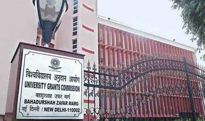 UGC Extends Application Deadline For Government Scholarships