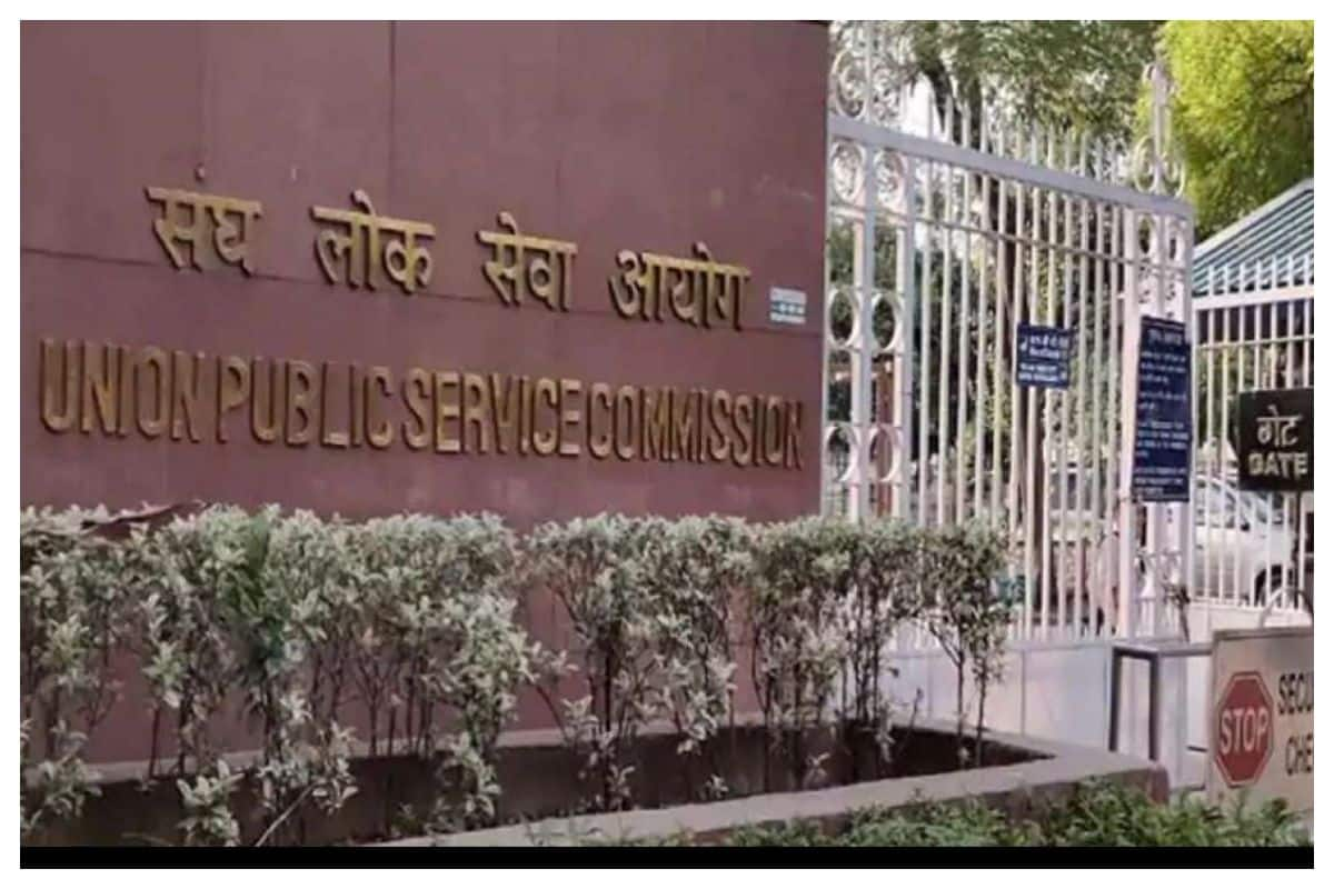UPSC Lateral Recruitment 2021 for Deputy Secretary Level Posts: Apply Online at upsconline.nic.in | Details Here