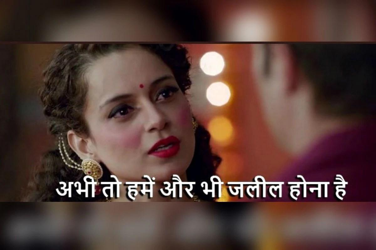 Diljit Dosanjh vs Kangana Ranaut: Best Memes From Twitter as India Celebrates 'Power of a Punjabi'