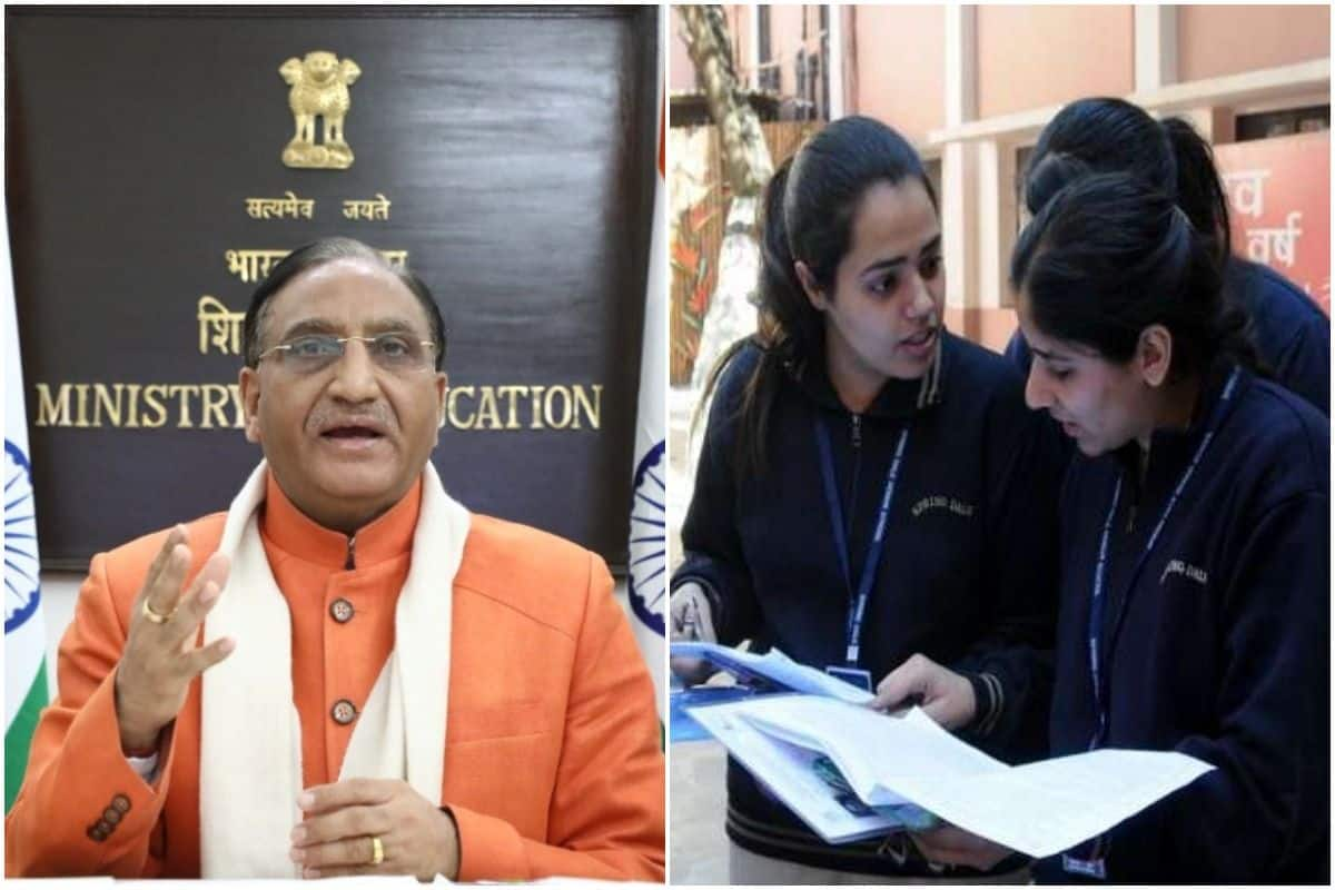 JEE Main 2021: Exams to be Held in 13 Languages, Application Process to Begin Soon