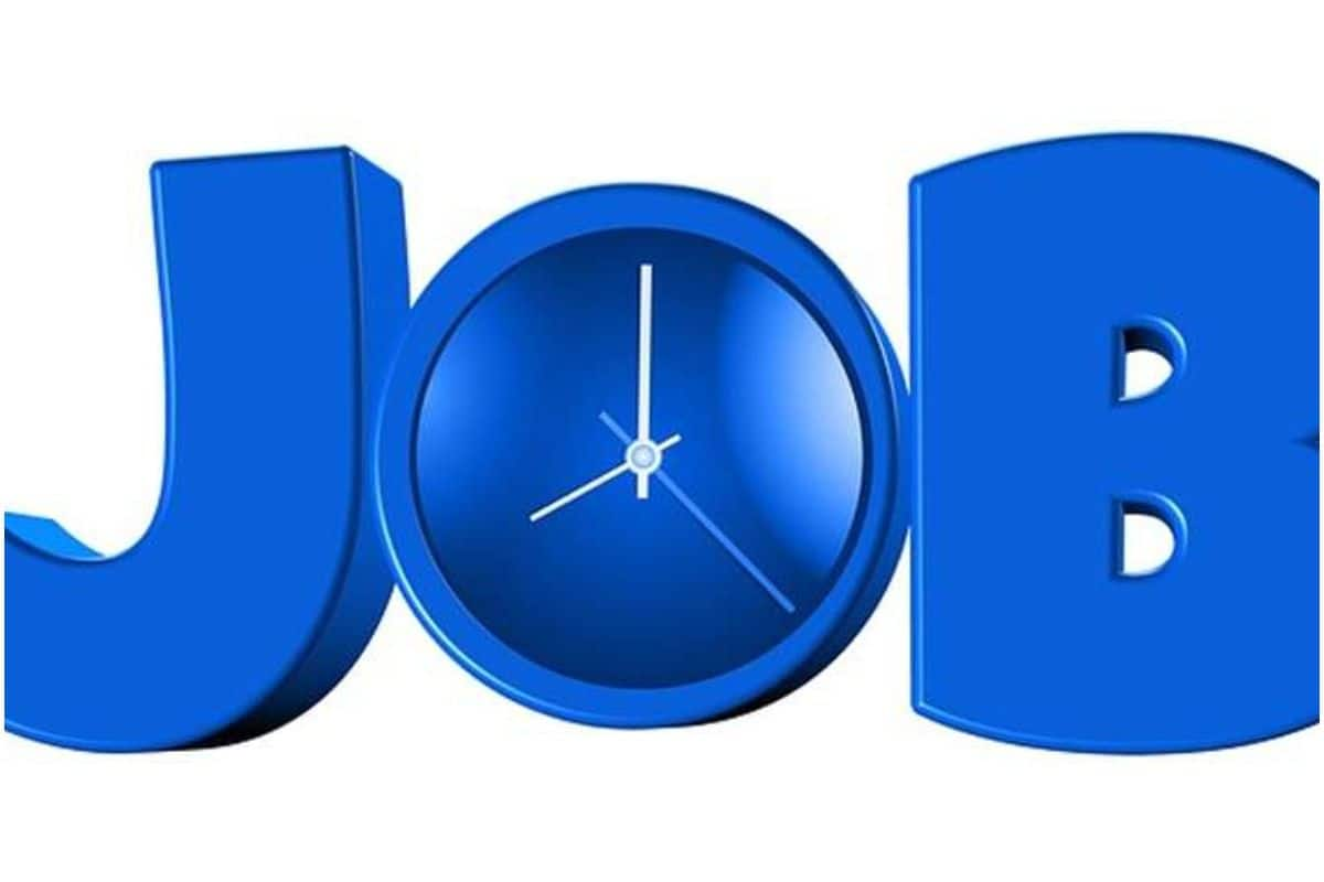 Madhya Pradesh MPPEB Recruitment 2021: 4,000 Police Constable Posts Notified