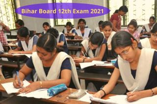 Check Full List of Toppers, Pass Percentage in Science, Commerce, Arts Streams
