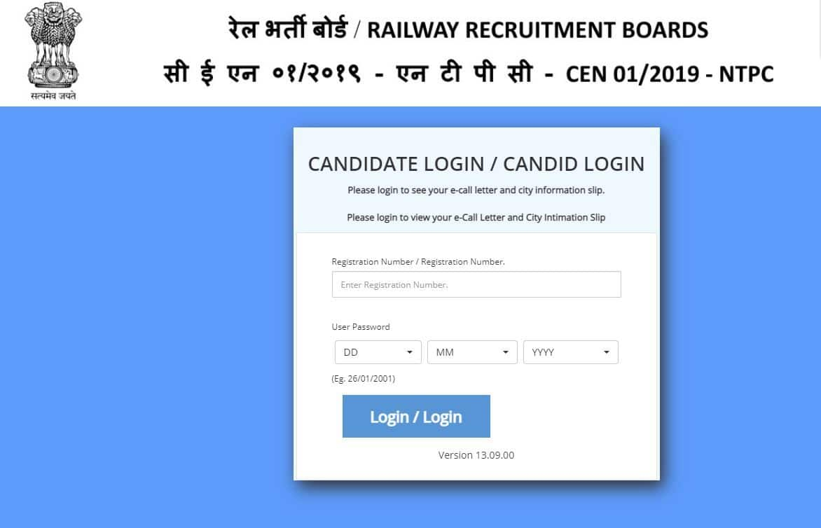 RRB NTPC Admit Card 2020: Check Exam Date, Centre, Admit Card For Phase 2 HERE | Direct Link
