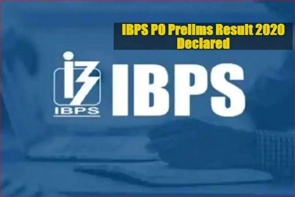 IBPS PO Prelims Result 2020 Declared
