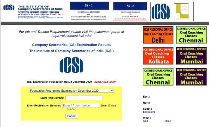 ICSI CSEET Result 2021 Announced at icsi.edu