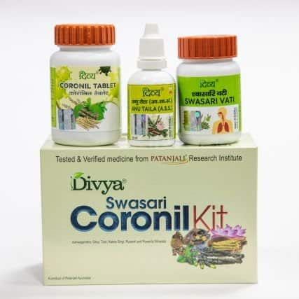 After Bhutan, Now Nepal Stops Distribution Of Coronil Kits Gifted By Patanjali Group