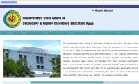 Check SSC, HSC Exams Time Table Here