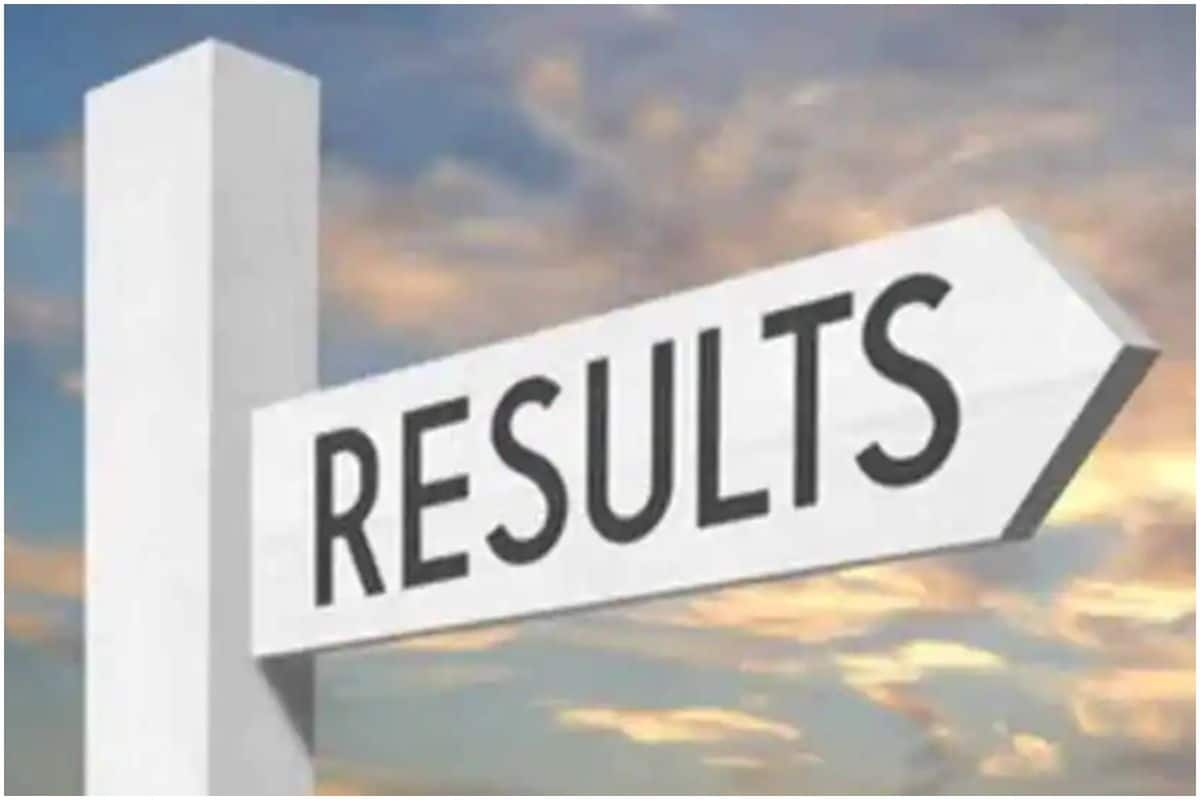 TISSNET Result 2021 To Be Announced Tomorrow At tiss.edu, Check Time, Direct Link And Other Details Here