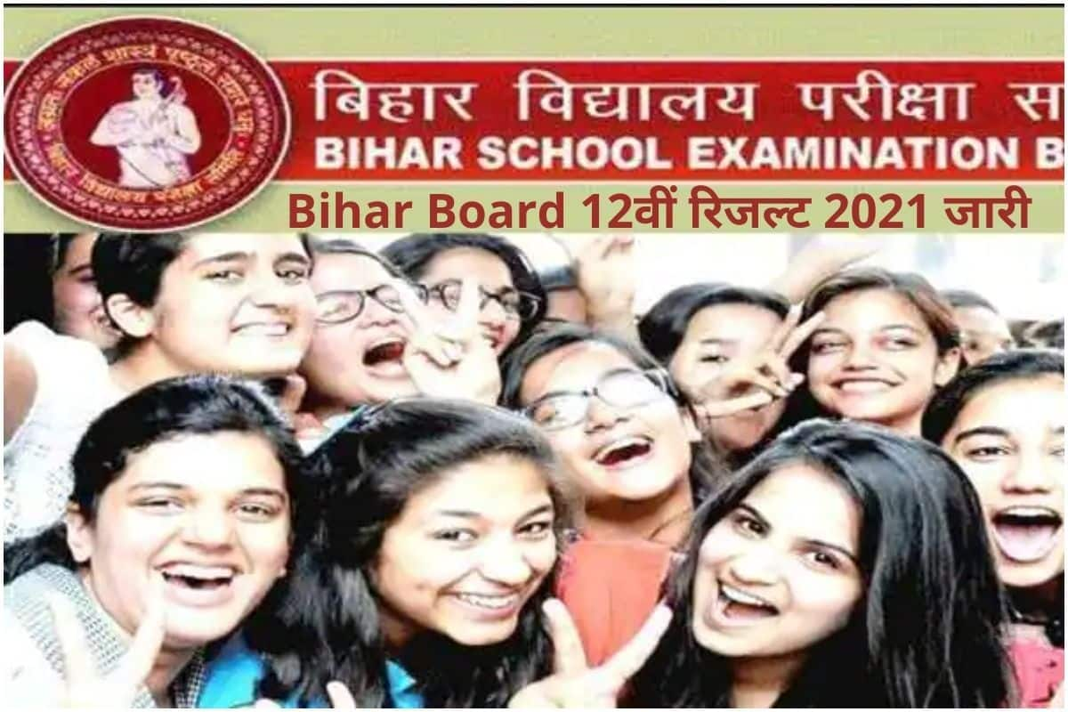 Bihar Board BSEB 12th Result 2021 DECLARED. Find Step-by-step Guide, DIRECT LINK to Download Inter Results Here