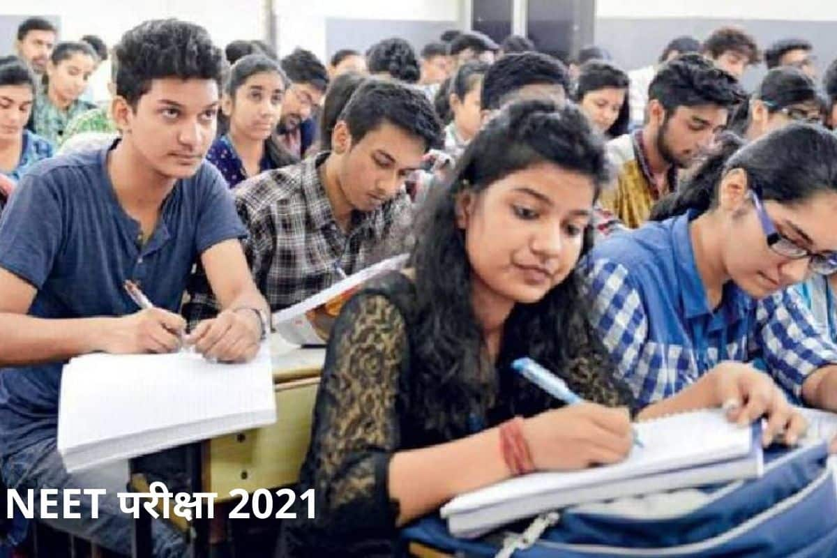 How NTA Plans to Hold NEET 2021 This Year
