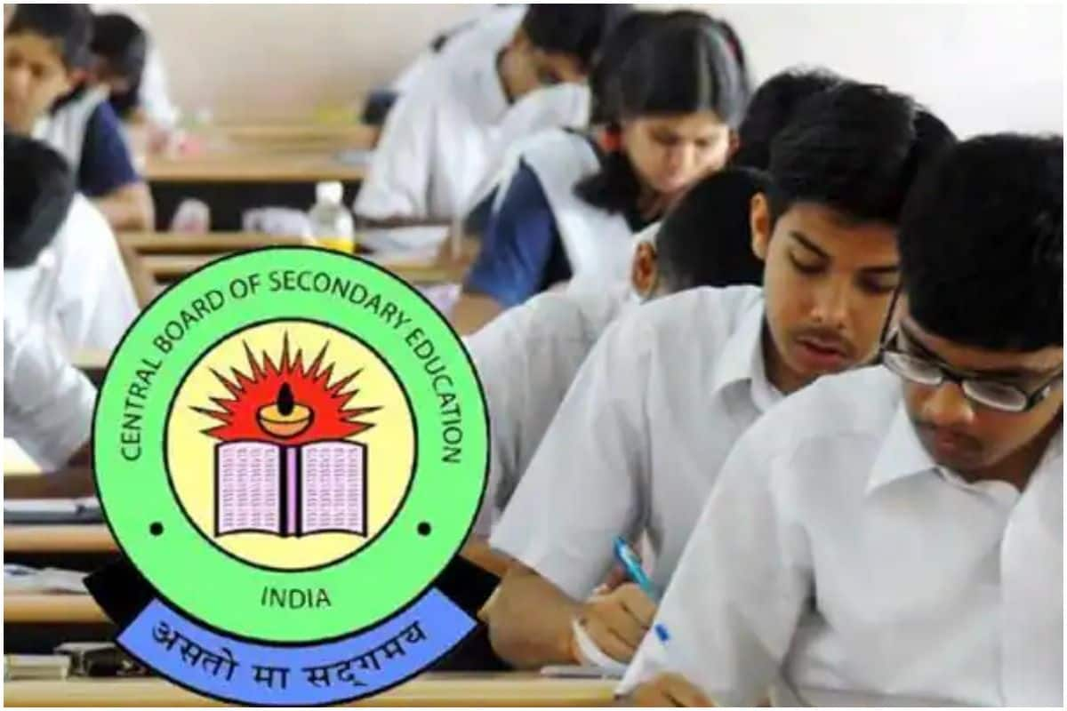 CBSE Releases Sample Papers For Class 10, 12 Students; Here's How to Download