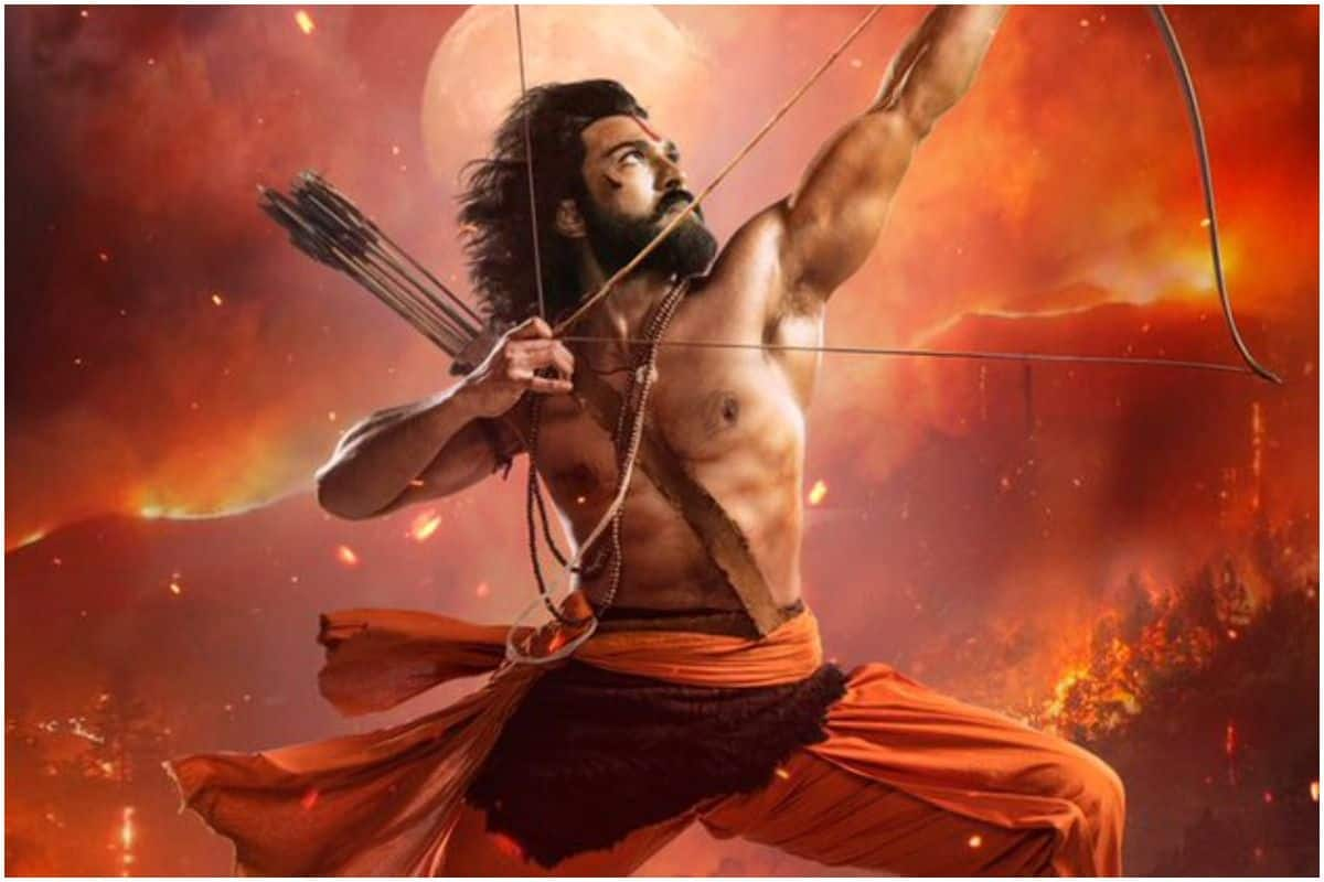 SS Rajamouli Releases New RRR Poster Ahead of Ram Charan