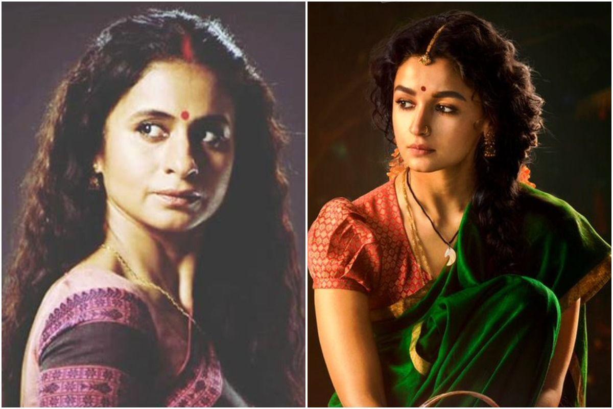 Sita or Beena Tripathi | Netizens Compare Alia Bhatt Look From RRR to Rasika Dugal From Mirzapur