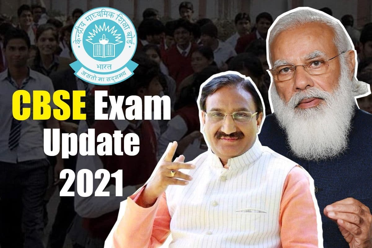 CBSE Class 12 Board Exam 2021: From Education Minister
