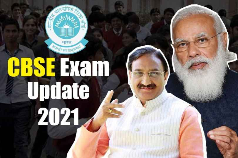 Cancelled or Postponed? Education Ministry, CBSE Officials Issue Clarification. Read Their Latest Statement Here