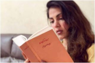 Rhea Chakraborty Shares Powerful Quote By Rabindranath Tagore, Says 'Keeping The Faith'