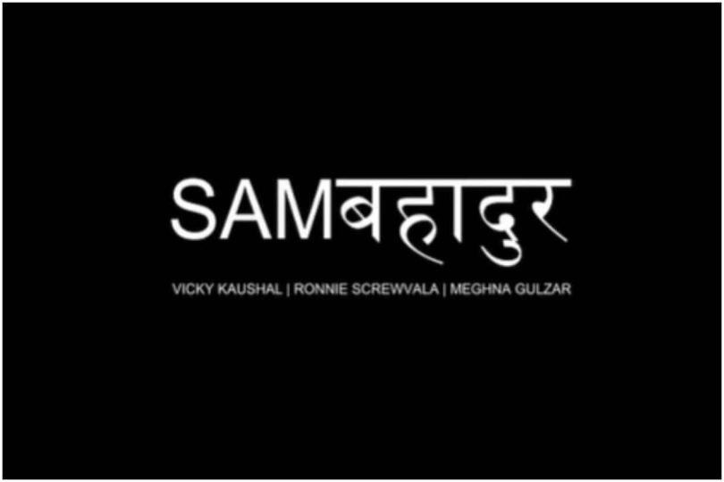 Starring Vicky Kaushal, Meghna Gulzar's Next Titled As Sam Bahadur