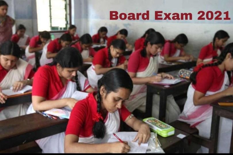 Mamata Banerjee Govt Forms Expert Committee Seeking Opinion