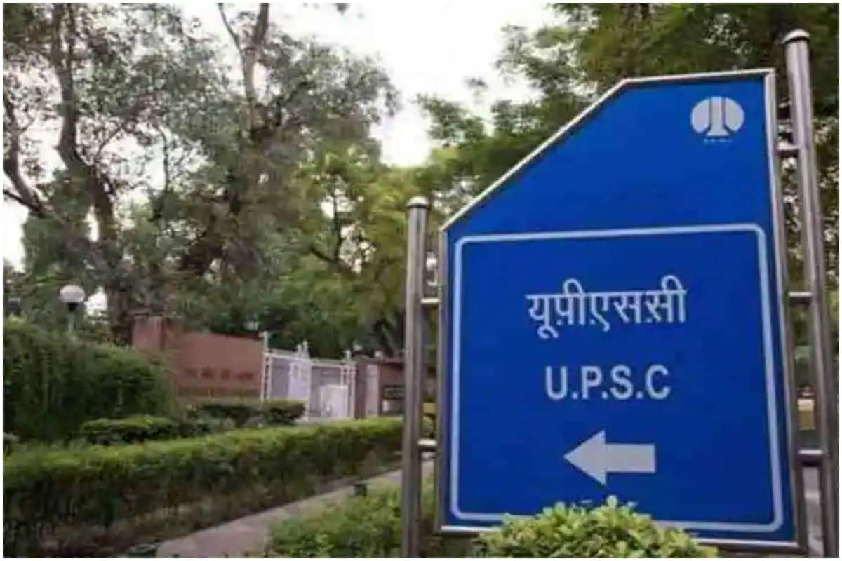 Students Demand Extra Attempt For UPSC Exams, #UPSCExtraAttempt2021 Trends on Twitter