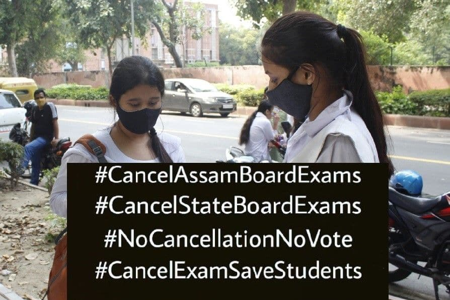 AHSEC Students Demand Cancellation of Class 12 Exams