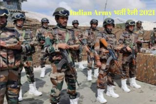 Apply Online For Soldier Vacancies Available Across India. Check Details