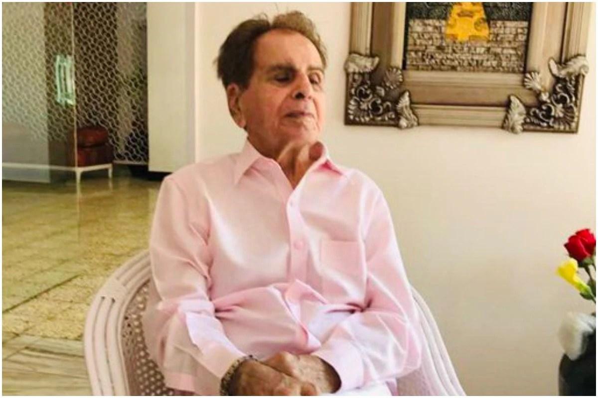Dilip Kumar Discharged From Hospital   Dilip Kumar Latest Health Update From Hinduja Hospital
