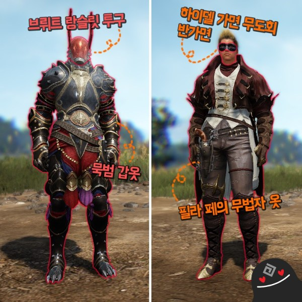 20+ Bdo Warrior Default Pictures and Ideas on Meta Networks