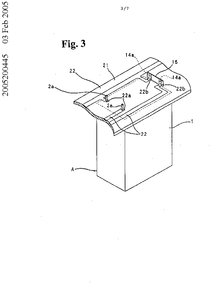 Electromagnetic counter with built-in illumination device