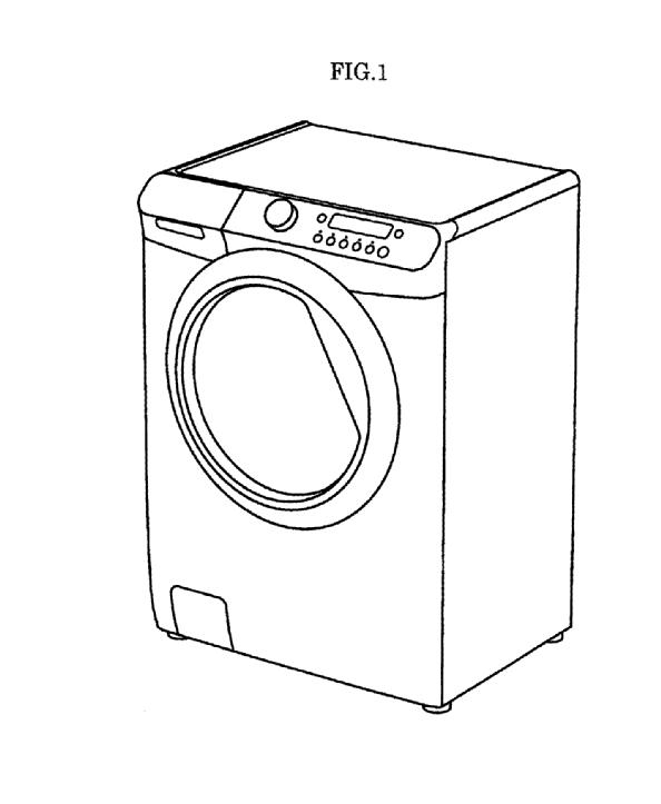 A washing machine with a clothing dryer by Kabushiki
