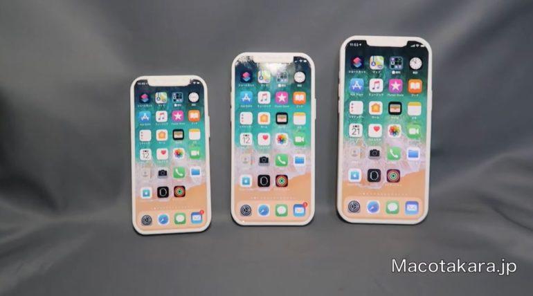mockup iPhone 12