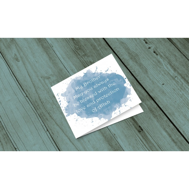 Greeting Card Brother Islamic Greeting Cards